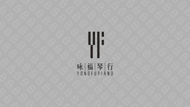 咏福琴行品牌LOGO设计入围方案8