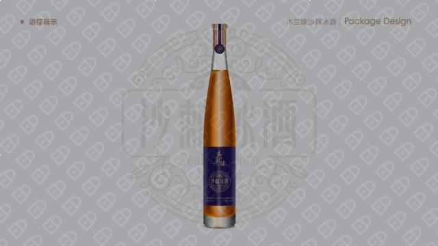 木兰缘沙棘冰酒品牌包装乐天堂fun88备用网站入围方案3