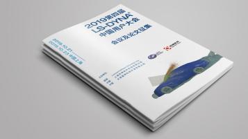 仿坤軟件科技公司宣傳單設計