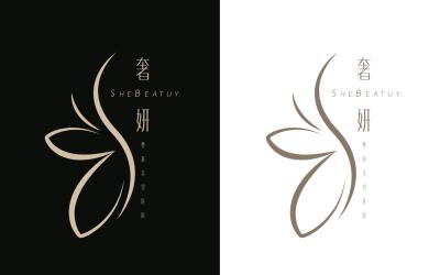 奢妍(shebeauty)logo提案