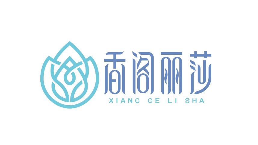 美容養生品牌logo設計