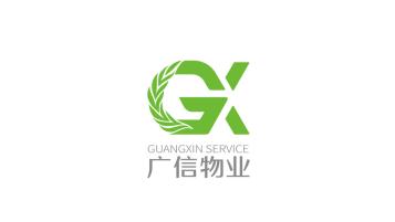 广信服务公司LOGO设计