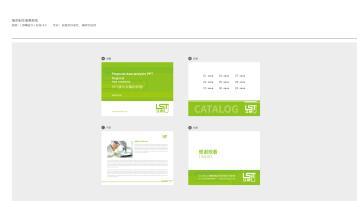 立新检测公司VI乐天堂fun88备用网站