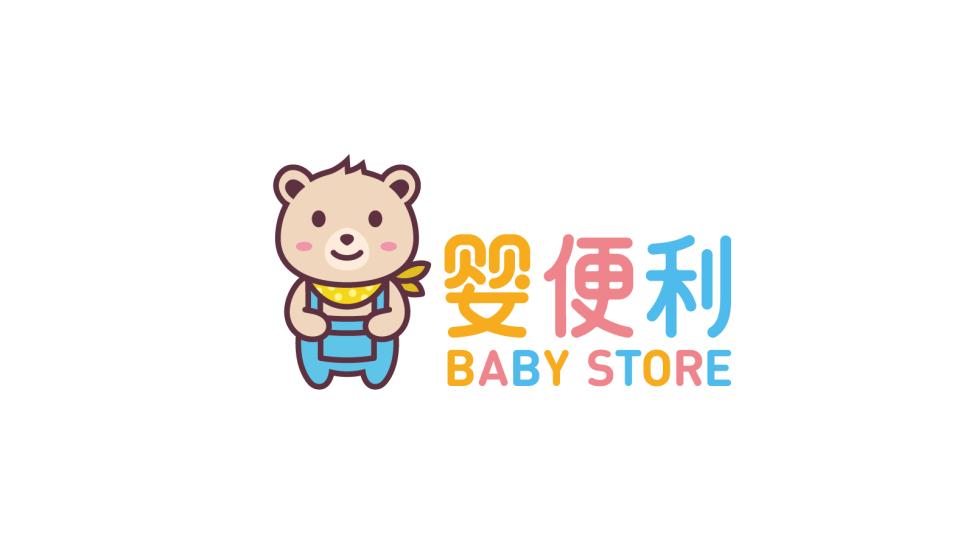 婴便利品牌LOGO设计
