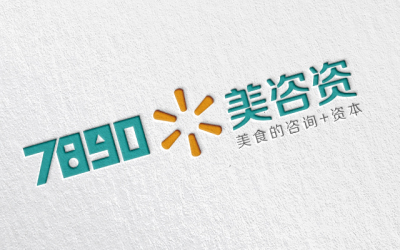 深圳7890+美咨资标志