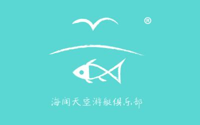 海阔天空游艇俱乐部-娱乐log...