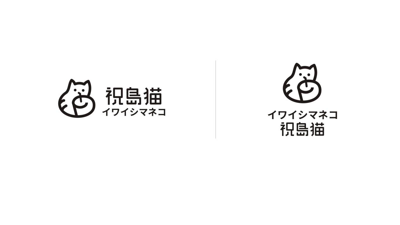 祝岛猫餐饮品牌LOGO设计中标图3