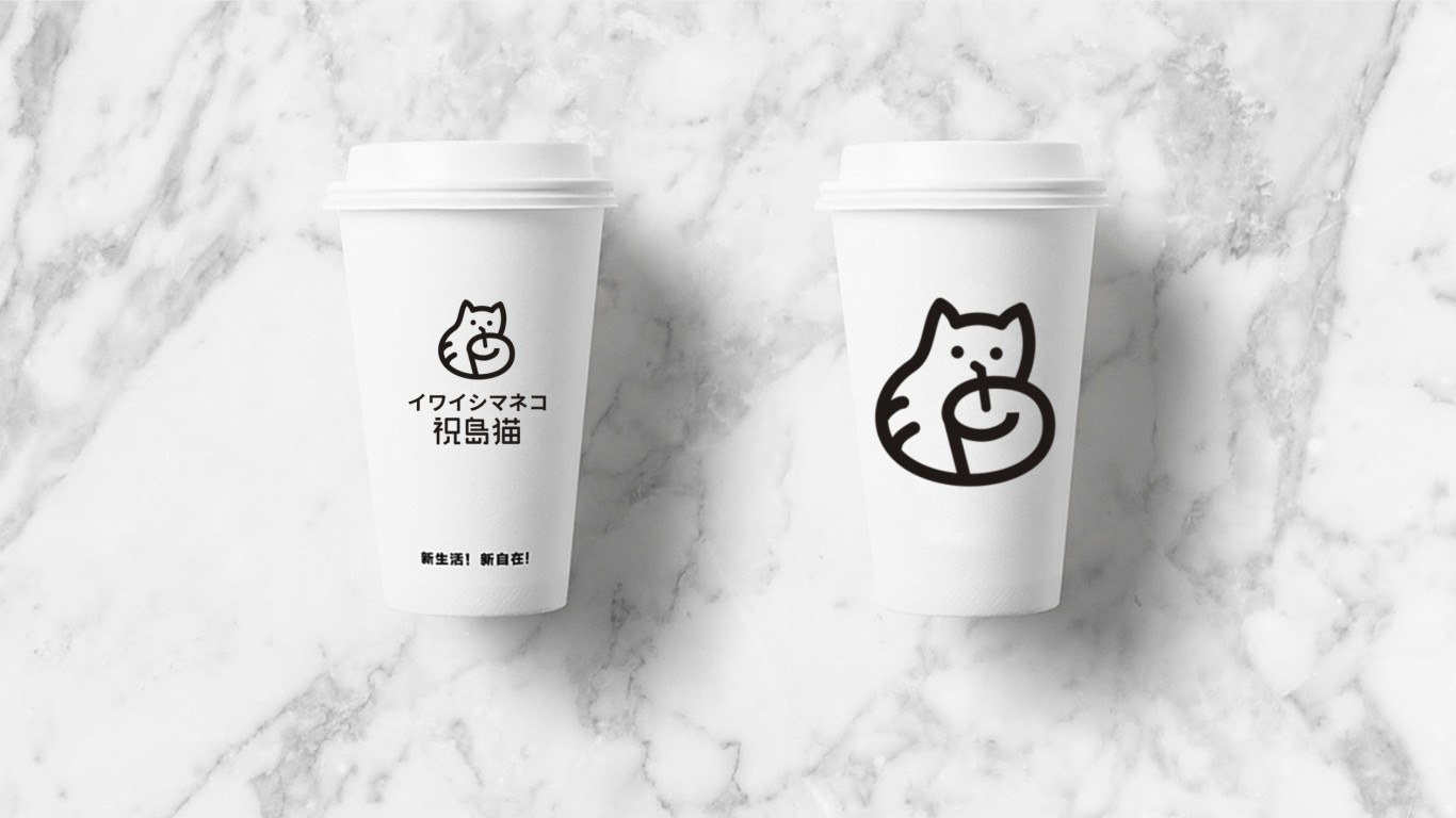 祝島貓餐飲品牌LOGO設計中標圖11