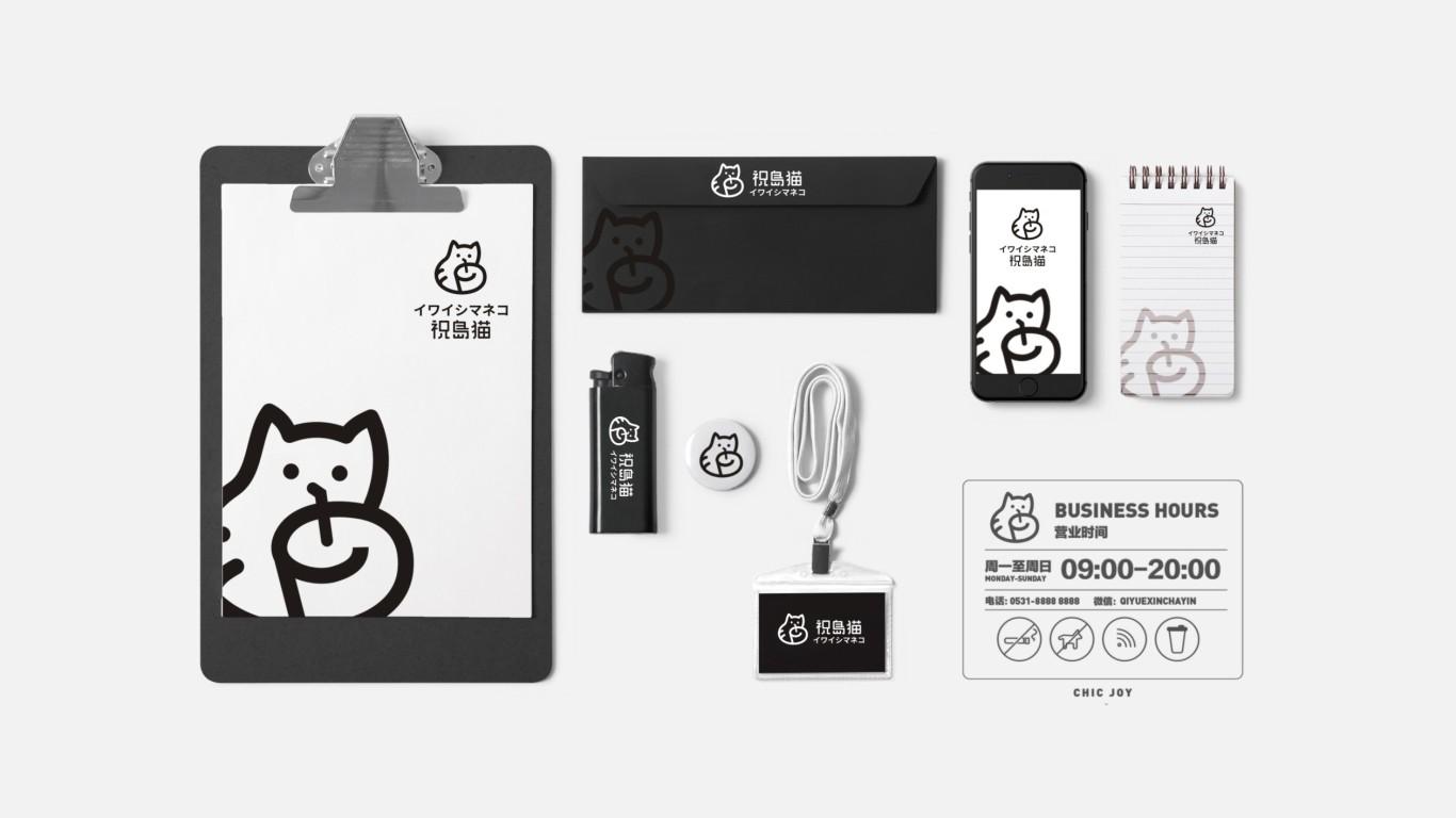 祝岛猫餐饮品牌LOGO设计中标图9
