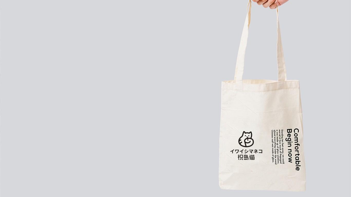 祝岛猫餐饮品牌LOGO设计中标图6