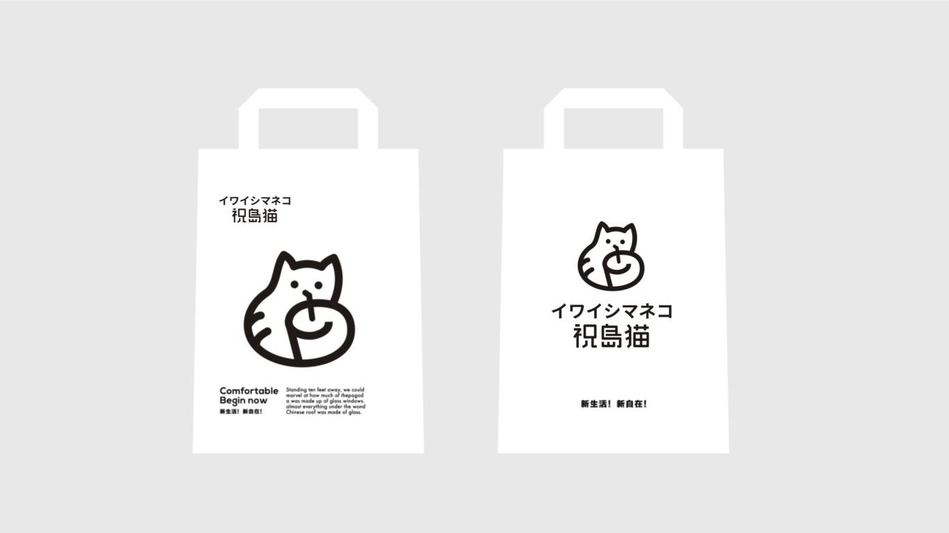 祝岛猫餐饮品牌LOGO设计中标图10