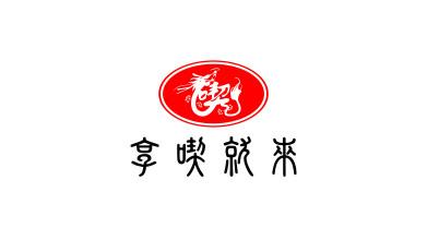 享喫就來餐饮公司LOGO乐天堂fun88备用网站