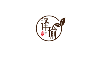 澤瑜茶葉品牌LOGO設計