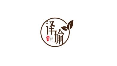 泽瑜茶叶品牌LOGO设计