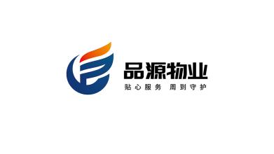品源物业公司LOGO乐天堂fun88备用网站