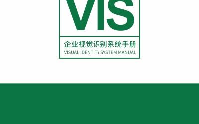 眼科医院VI