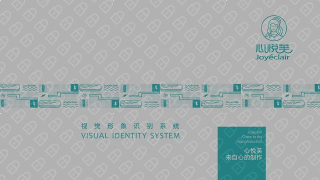 心悅芙品牌VI設計入圍方案1