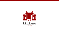 集美大学100周年庆logo
