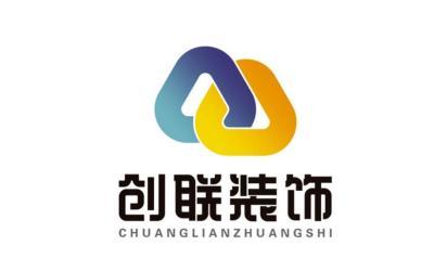 裝飾公司logo設計