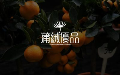 蒲绒优品logo万博手机官网