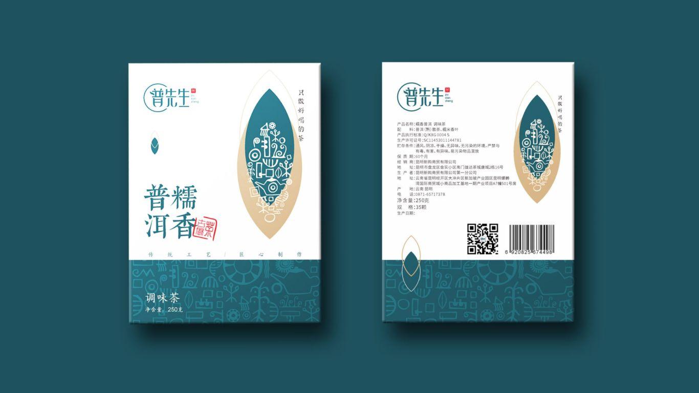 普先生茶叶品牌包装设计中标图3