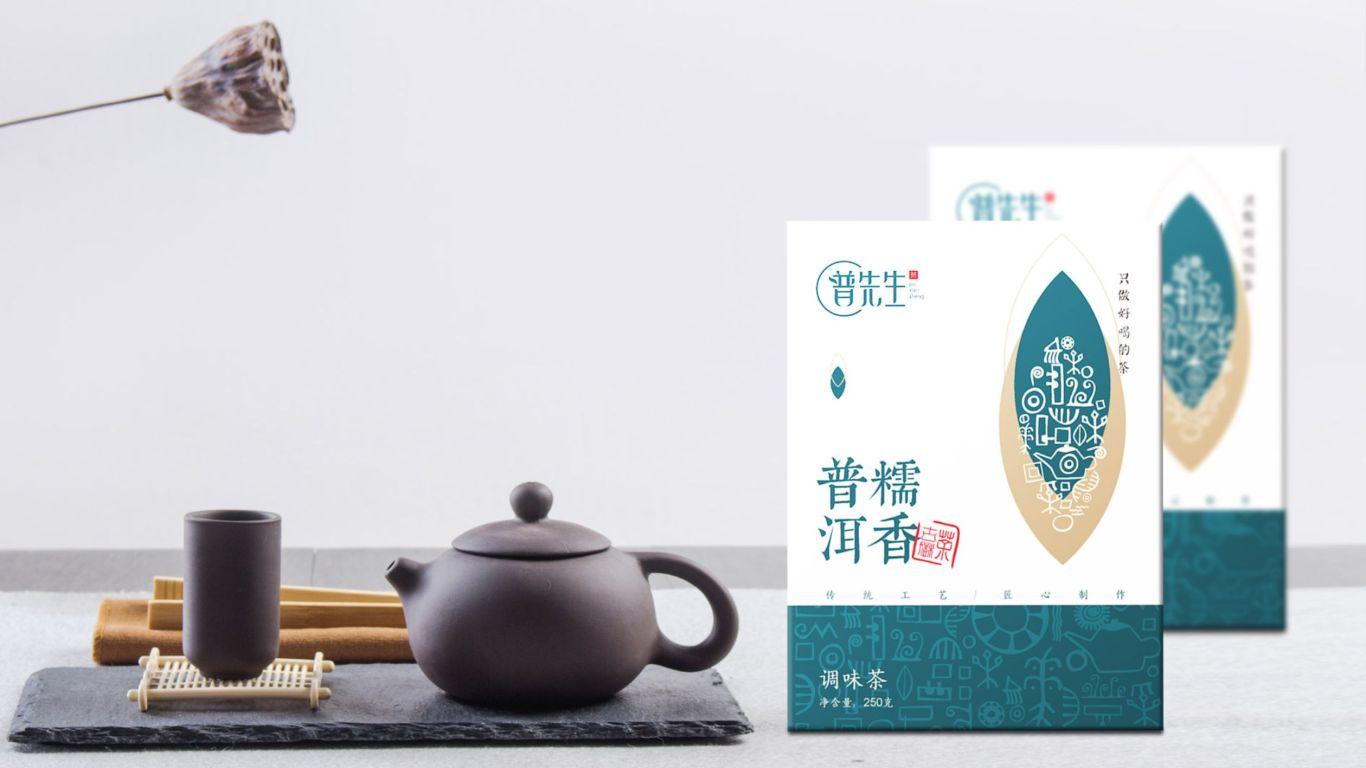 普先生茶葉品牌包裝設計中標圖5