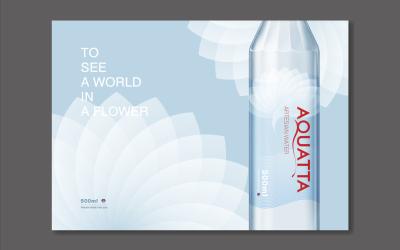 AQUATTA瓶装水 视觉及包...
