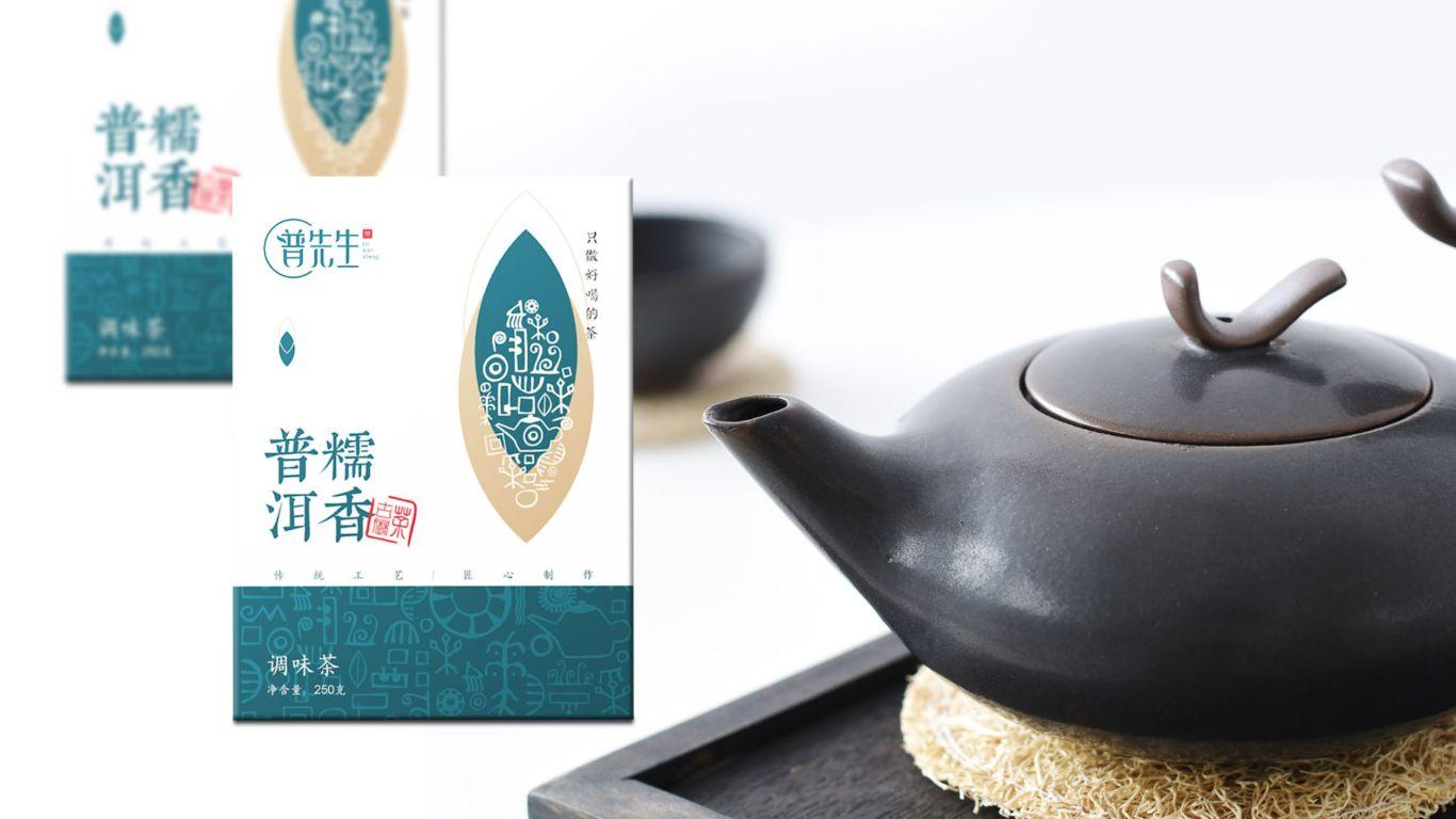 普先生茶葉品牌包裝設計中標圖4