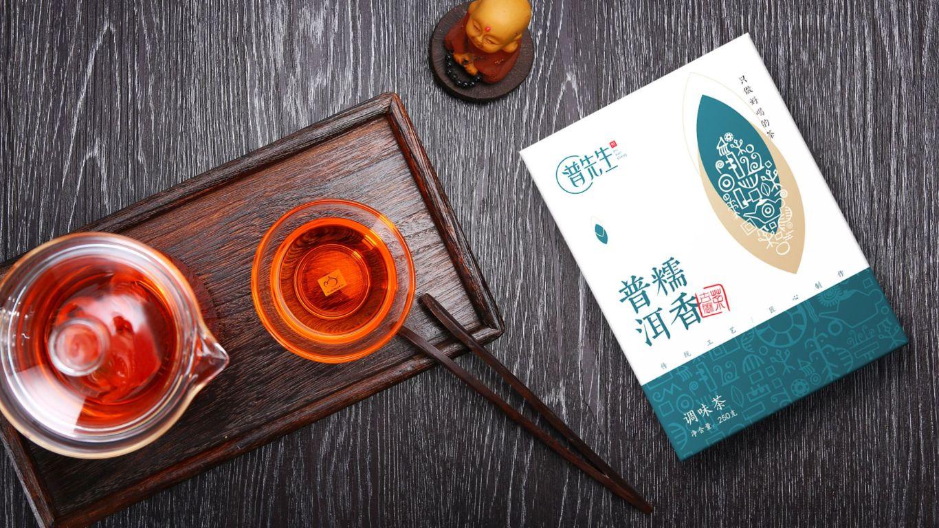 普先生茶葉品牌包裝設計中標圖6