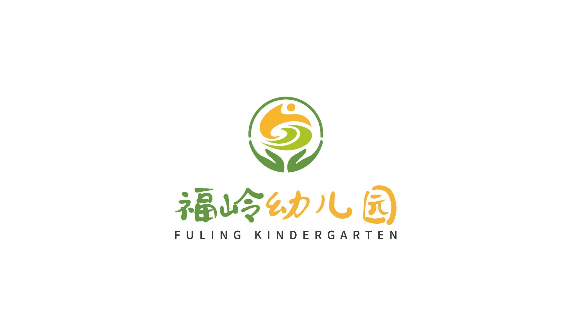 福岭幼儿园LOGO设计
