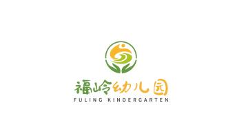 福嶺幼兒園LOGO設計