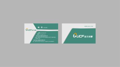 金元成惠科技公司名片設計