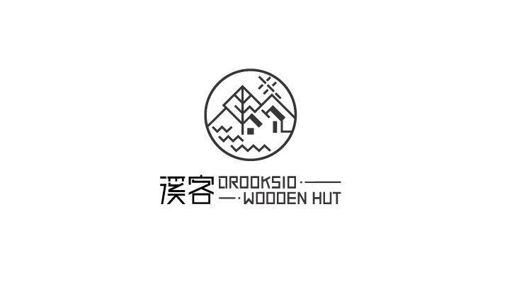溪客民宿品牌LOGO設計