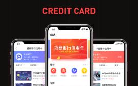 信用卡APP界面设计