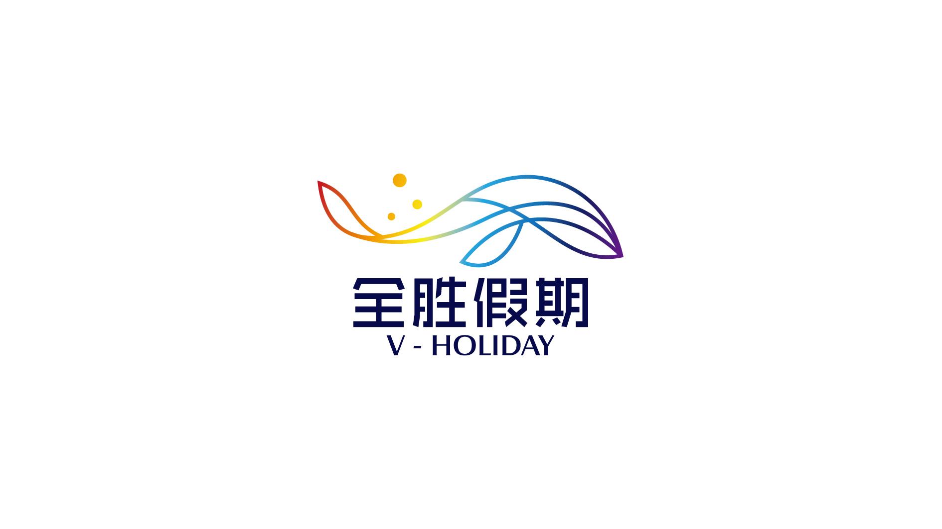 全胜假期旅行社LOGO设计