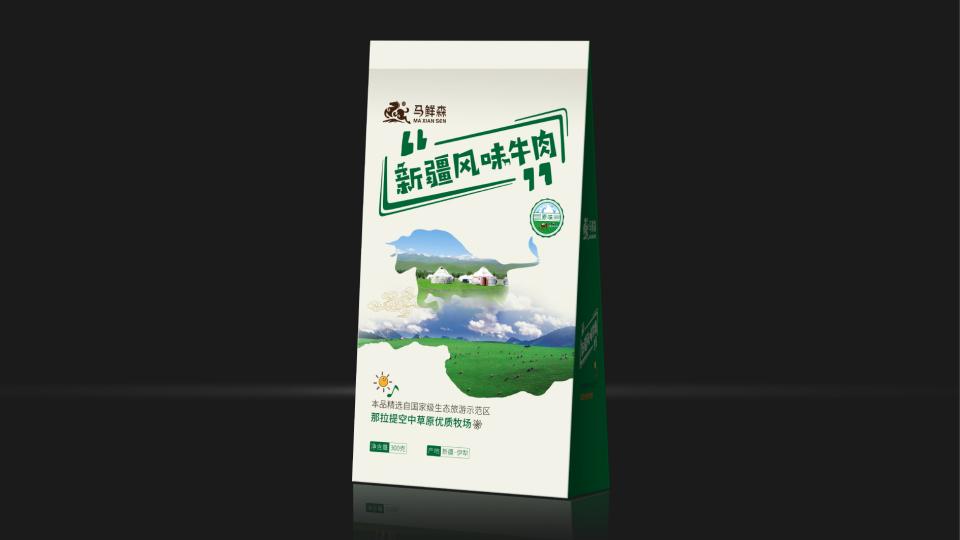 马鲜森品牌包装设计