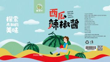 君泽村辣椒酱包装设计