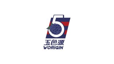 五色源饮料品牌LOGO必赢体育官方app