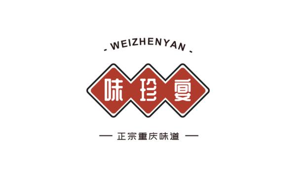 味珍宴品牌logo设计方案