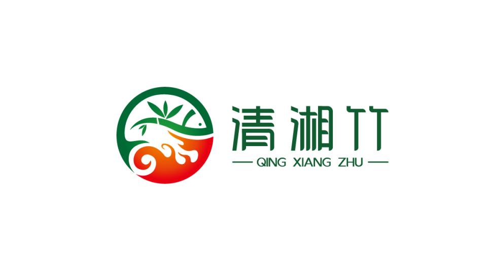 清湘竹垂釣漁場LOGO設計