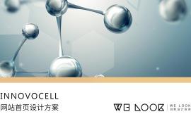 医安诺细胞科技