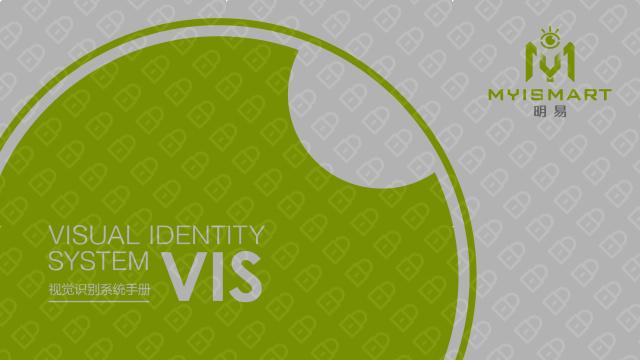 明易智能家居公司VI设计入围方案0