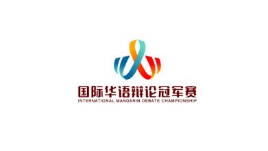 国际华语辩论冠军赛LOGO设计