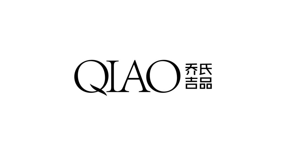 乔氏吉品男装品牌LOGO万博手机官网