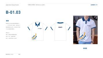 百讯信息科技公司VI乐天堂fun88备用网站