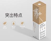 椰子油包裝