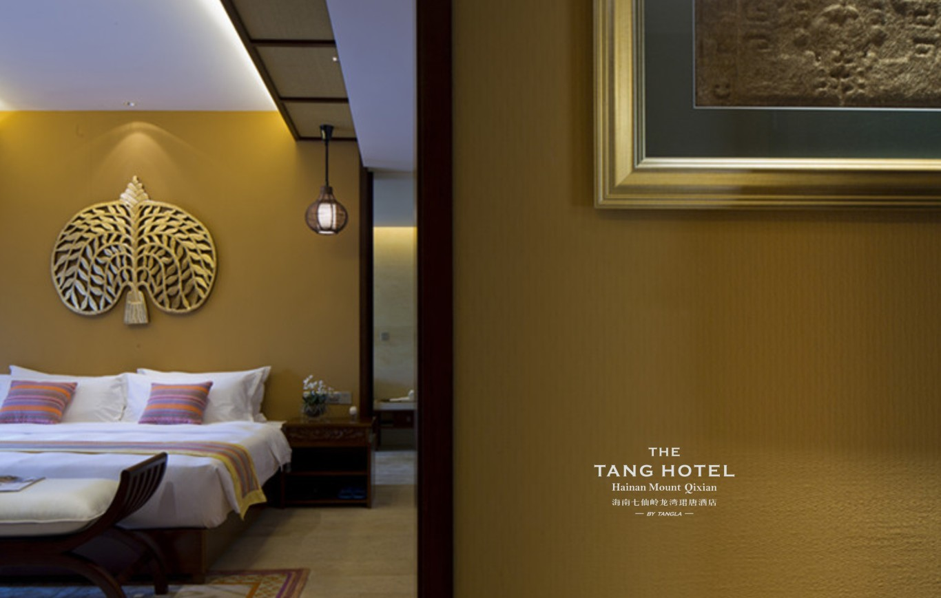 珺唐酒店画册图6