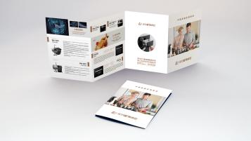 火力星集成灶公司宣傳頁設計