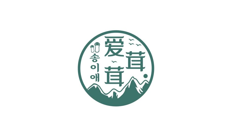 爱茸茸食品品牌LOGO设计