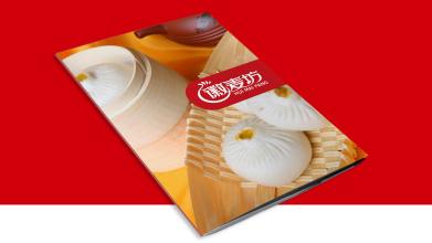 徽麦坊品牌画册设计